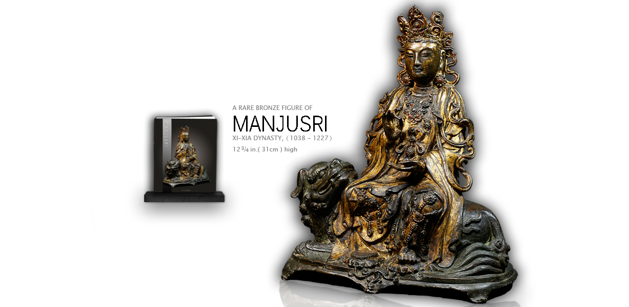 A RARE BRONZE FIGURE OF MANJUSRI